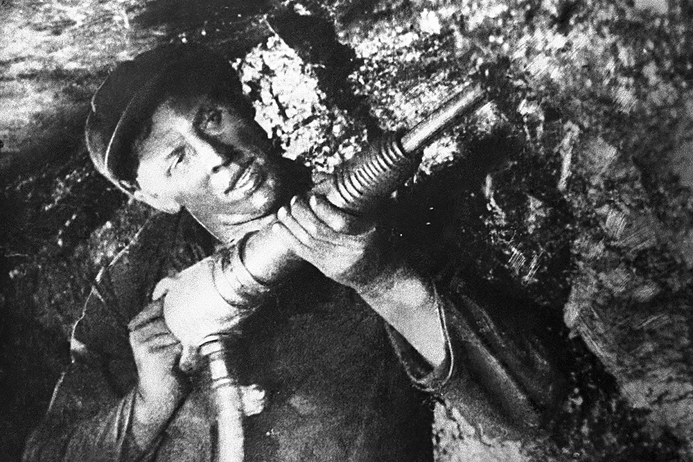Алексей Стаханов в забое. 1935 год