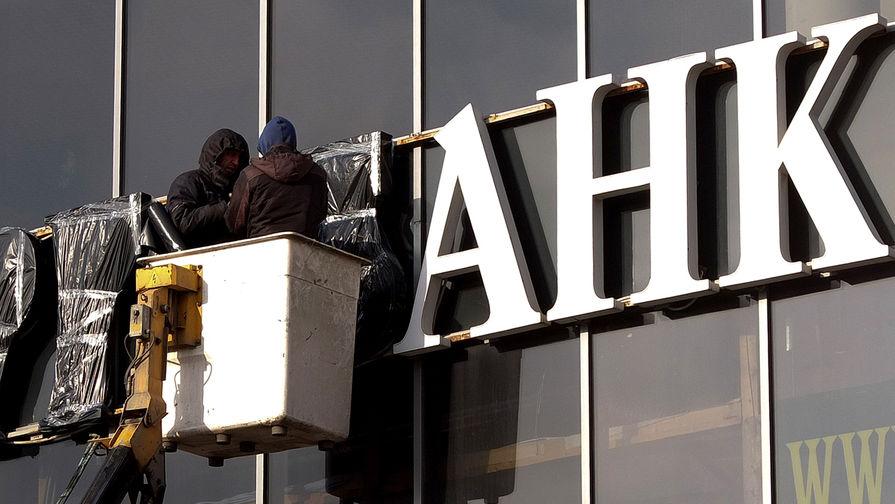 Forbes составил рейтинг самых надежных банков России
