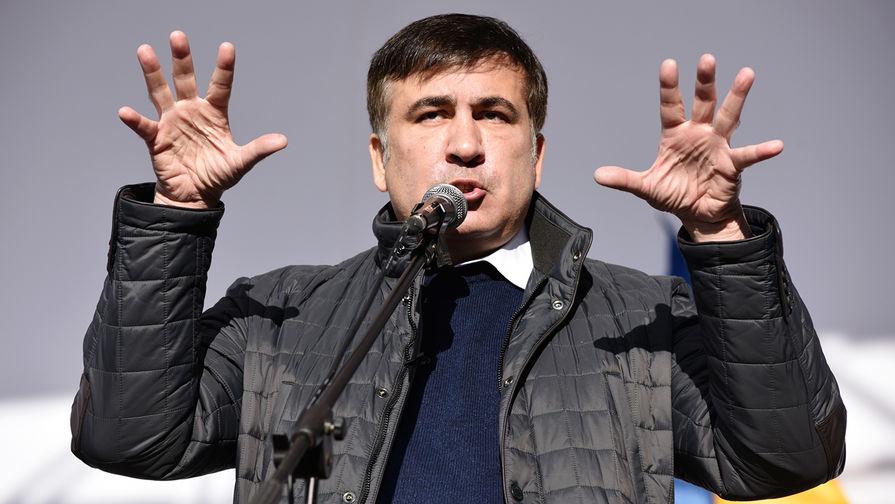 Саакашвили ускорил возвращение на Украину после получения гражданства