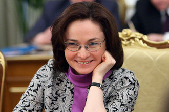 Министр экономического развития России Эльвира Набиуллина во время заседания президиума правительства России, 2009 год