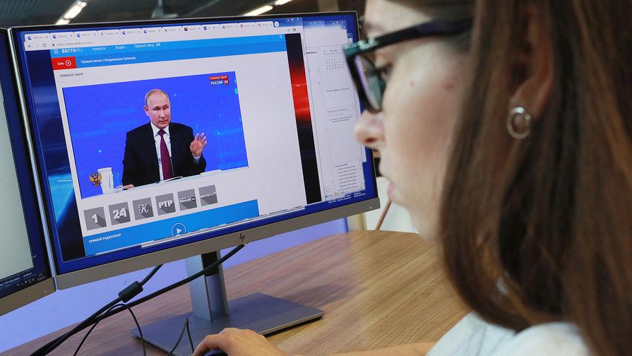 Во время трансляции ежегодной специальной программы «Прямая линия с Владимиром Путиным» в Гостином дворе, 20 июня 2019 года