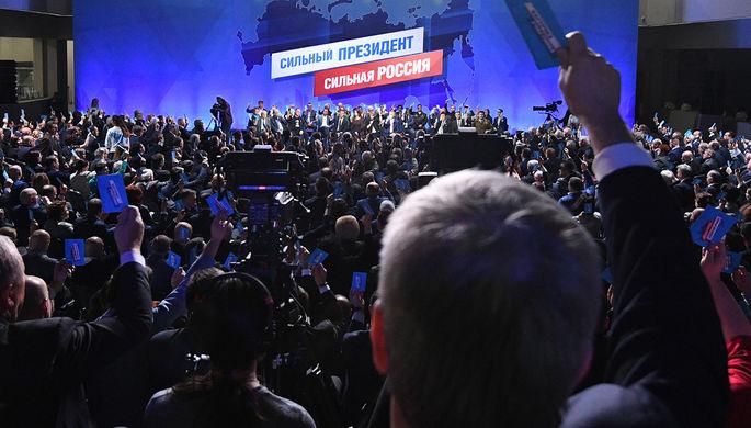 Заседание инициативной группы по выдвижению Владимира Путина кандидатом на выборах президента России, 26 декабря 2017 года