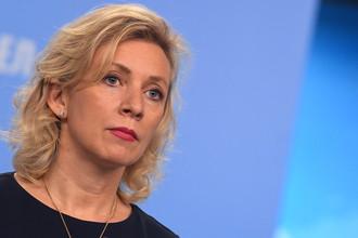 Официальный представитель МИДа Мария Захарова