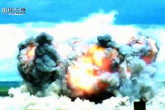 Разрушительная «мама»: в Китае испытали новую бомбу