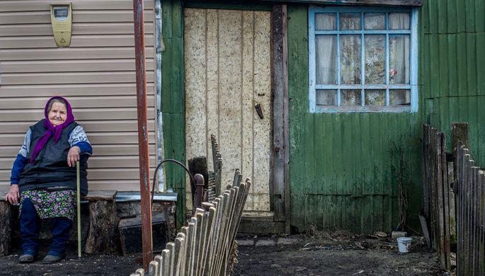 В ожидании взрыва: Россия не справляется с бедностью