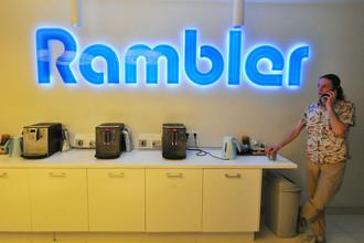 «Рамблер» начал ребрендинг в июне 2011 года