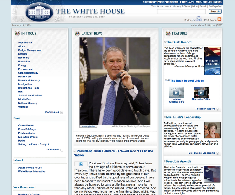 Так выглядел сайт Белого дома в 2009 году