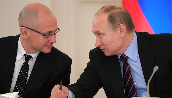 Сергей Кириенко и президент России Владимир Путин