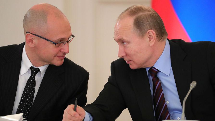 Картинки по запросу Управление внутренней политики Президента РФ