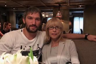 Актриса Вера Глаголева и Александр Овечкин