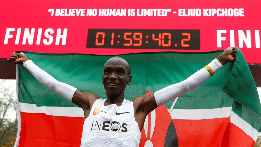 Кипчоге первым в истории пробежал марафон быстрее, чем за два часа