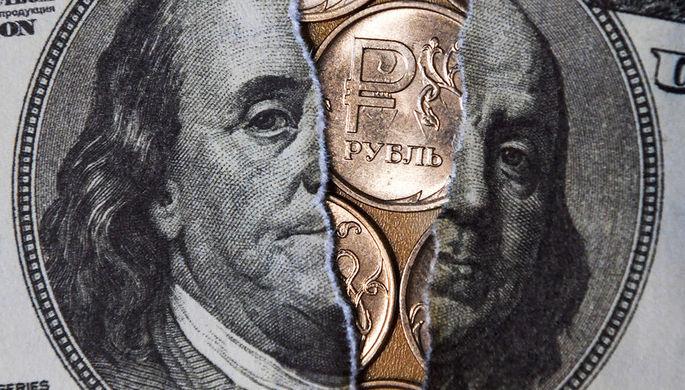 Доллар около 65: почему рубль дальше не вырастет