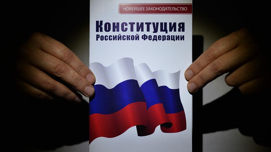 Комитет Госдумы поддержал поправки о проведении голосования по Конституции