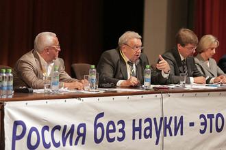 Третья сессия Конференции научных работников