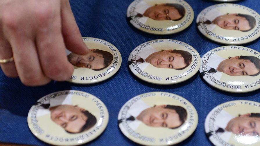 Адвокат родственников Сергея Магнитского обвинил следователя МВД в подлоге