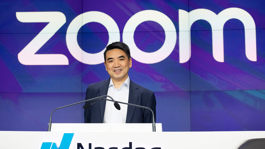 Генеральный директор Zoom Video Communications Эрик Юань