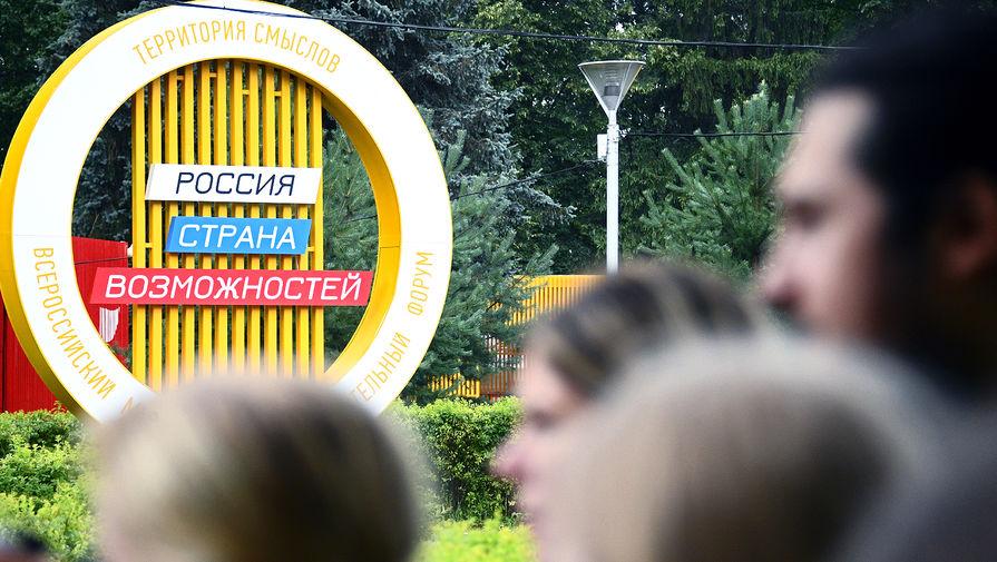 В Москве наградили лучших российских выпускников 2021 года