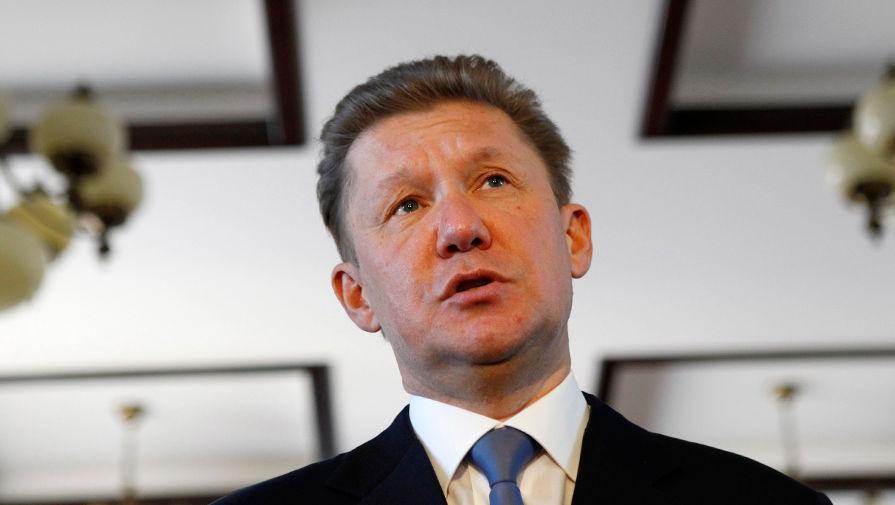 Миллер обсудил с послом Италии южный маршрут поставок российского газа