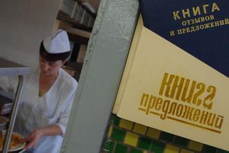 «Мы в ужасе»: ульяновских детей вновь накормили червями