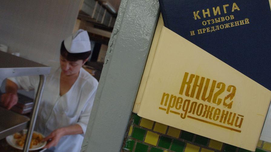 Ульяновских школьников пытались накормить вафлями с червями