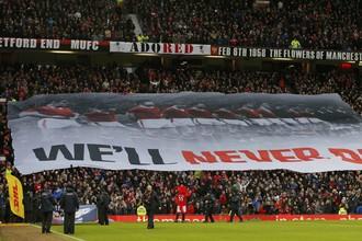 Баннер на «Олд Траффорд» в память о трагедии. связанной с падением самолета с игроками МЮ 55 лет назад