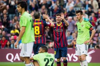 Лионель Месси стал лучшим бомбардиром в истории «Барселоны»