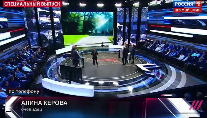 Та сторона эфира: у погибшей в Керчи студентки взяли интервью