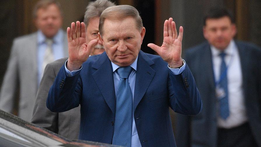 Кучма назвал условие снятия блокады Донбасса