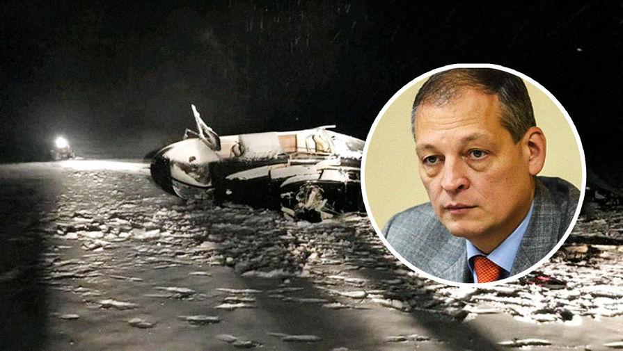Мишустин рассказал о заслугах погибшего депутата Хайруллина