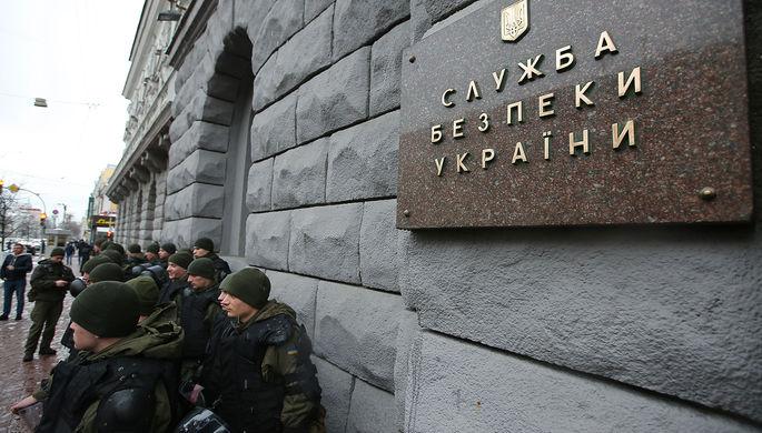 Без родни в России: зачем на Украине хотят реформировать СБУ