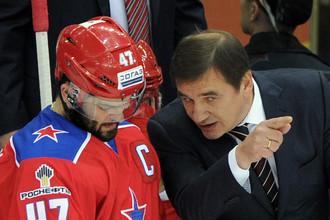Валерий Брагин рассказал, что после победы над «Амуром» Александр Радулов отправился на медобследование
