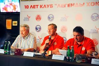 Юбилей ХК «Легенды хоккея СССР»