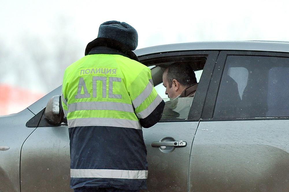 Нужно ли оплатить автоштраф за 2014