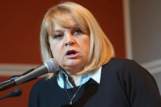 Элла Памфилова во время заседания Координационного совета российских уполномоченных по правам человека
