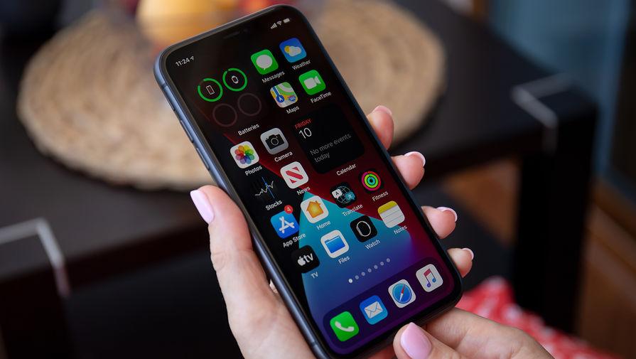 Эксперт призвал удалить популярное приложение с iPhone