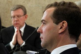 Экс-министр финансов Алексей Кудрин и премьер-министр Дмитрий Медведев