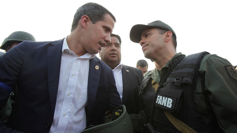 Представитель Гуайдо заявил о готовности к встрече с Лавровым