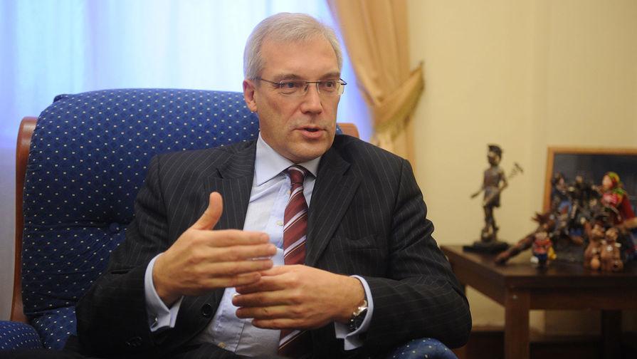 МИД заявил, что отношения России с Евросоюзом оказались на нулевой точке