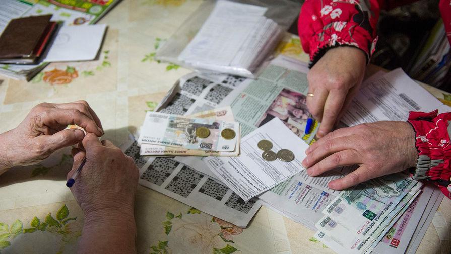 Налог на пенсию: в Минфине обсуждают варианты