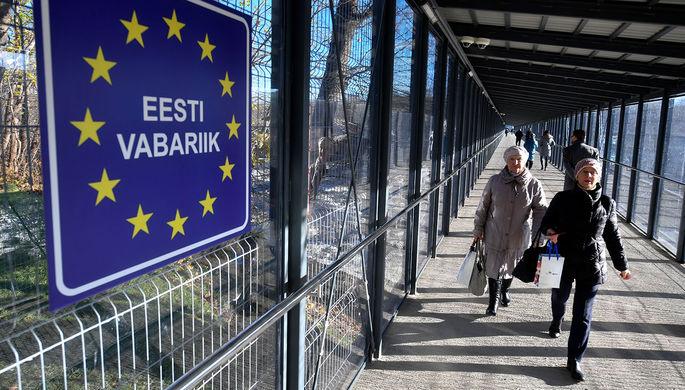 В Эстонии предложили не пускать россиян в ЕС