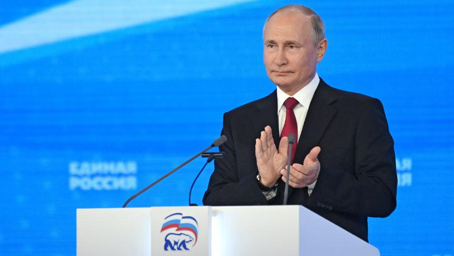 Путин предложил выделить регионам 30 млрд рублей на ремонт дорог