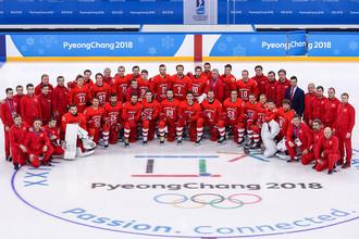 Сборная России по хоккею на Олимпиаде-2018