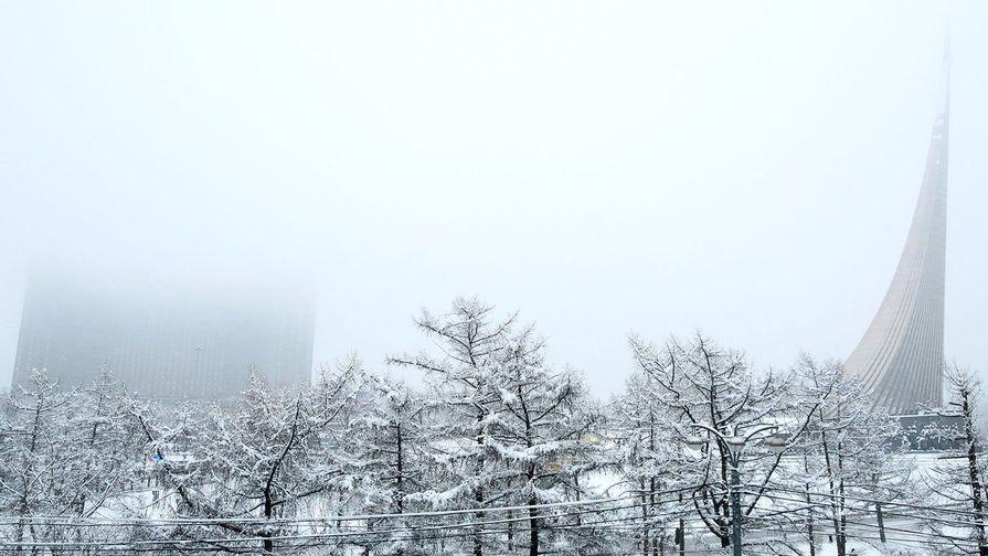 Гололед после тумана: Москву бросит в минус