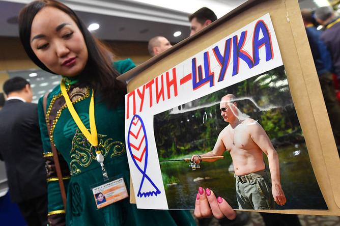 Один из плакатов во время ежегодной большой пресс-конференции президента России Владимира Путина в Москве, 20 декабря 2018 года