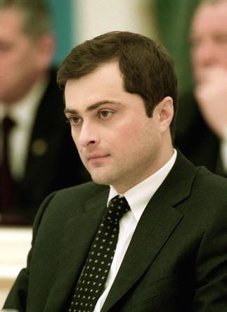 Заместитель руководителя Администрации президента РФ Владислав Сурков, 2003 год
