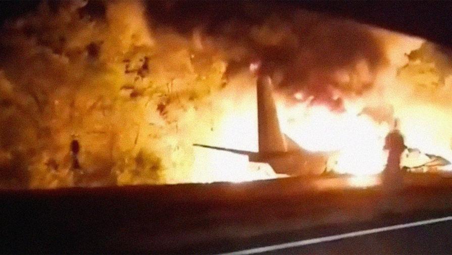 Прыгали в полете: что известно о крушении Ан-26 под Харьковом