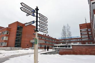 Почти 90 тысяч человек подписали петицию в защиту 31-й больницы Санкт-Петербурга
