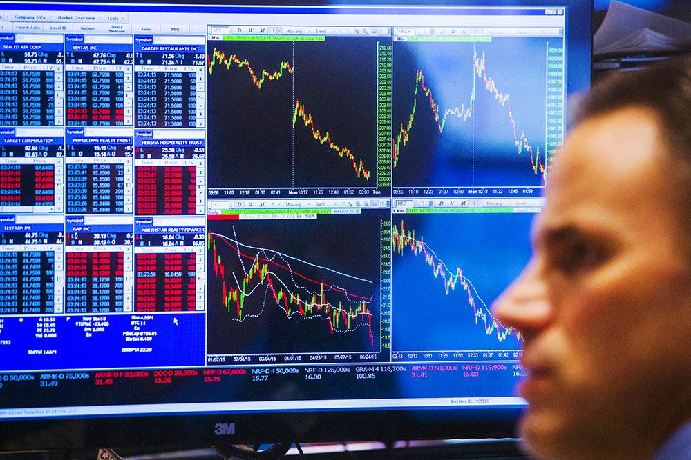Российсикие торги открылись падением