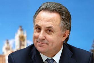 Виталий Мутко доволен итогами матча с Литвой