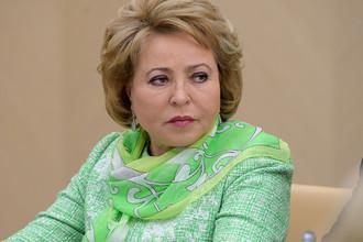 4. Председатель Совета Федерации Валентина Матвиенко, 22,9 млн руб.